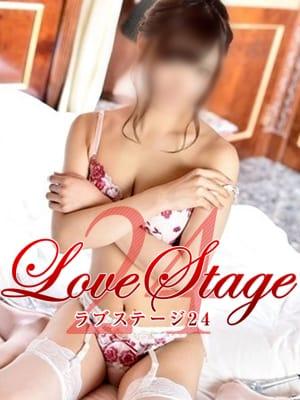 しおん(LoveStage24)のプロフ写真2枚目