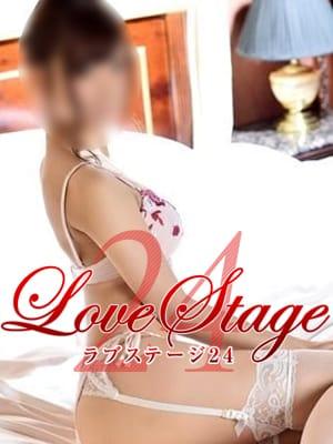しおん(LoveStage24)のプロフ写真4枚目