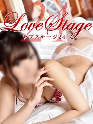 しおん(LoveStage24)のプロフ写真5枚目