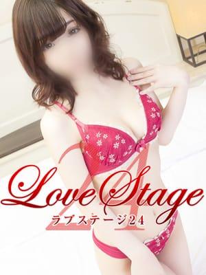 まどか (LoveStage24)のプロフ写真3枚目