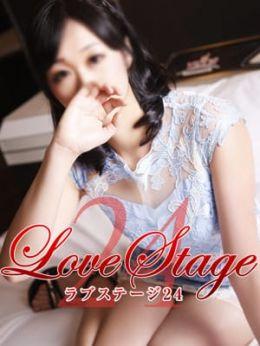 めい | LoveStage24 - 米子風俗