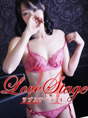 めい(LoveStage24)のプロフ写真2枚目