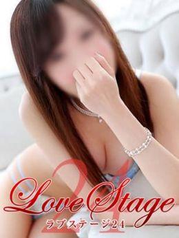 ふうか | LoveStage24 - 米子風俗