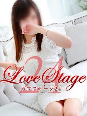 ふうか(LoveStage24)のプロフ写真2枚目