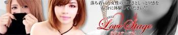 LoveStage24