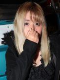 リコ|ウルトラのB乳でおすすめの女の子