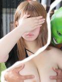 クリネ|ウルトラのB乳でおすすめの女の子