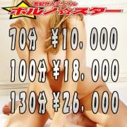 「大阪に金髪外人デリヘル ポルノスター襲来!!」03/19(月) 20:18 | ポルノ☆スターのお得なニュース