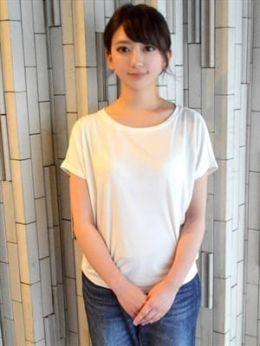 あきこ | 東京団地妻 - 品川風俗