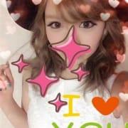 「☆Discount☆」04/20(金) 18:03 | 東京団地妻のお得なニュース