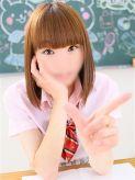 さり☆未経験の19歳♪|JKサークル 一宮店でおすすめの女の子