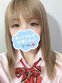 なつみ☆優しくチューして!!|JKサークル 一宮店でおすすめの女の子