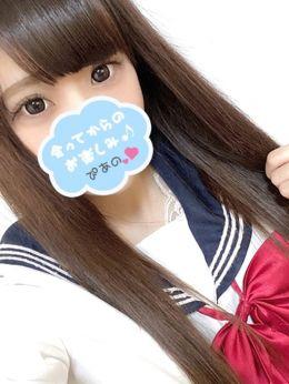 ぴあの☆ロリカワ!!現役学生♪ | JKサークル 一宮店 - 春日井・一宮・小牧風俗