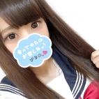 ぴあの☆ロリカワ!!現役学生♪