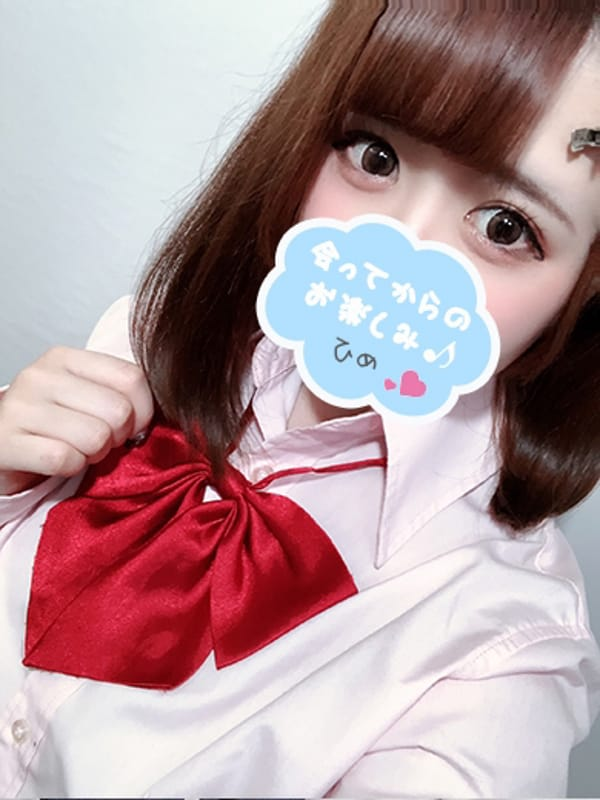 ひめ☆清純派のF乳♪