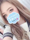 みゆか☆未経験の挑戦♪|JKサークル 一宮店でおすすめの女の子