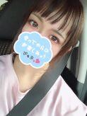 ぴゅあ☆キュートな素人♪|JKサークル 一宮店でおすすめの女の子