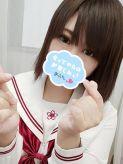 あらん☆愛とエロの天使♪|JKサークル 一宮店でおすすめの女の子