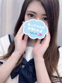 りんか☆キレカワ小柄|JKサークル 一宮店でおすすめの女の子