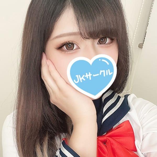 はるの☆でも私…初めてなの JKサークル 一宮店 - 春日井・一宮・小牧派遣型風俗