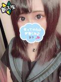 あき☆G乳はドM|JKサークル 一宮店でおすすめの女の子