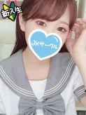 むつき☆超絶敏感のドM生徒 JKサークル 一宮店でおすすめの女の子