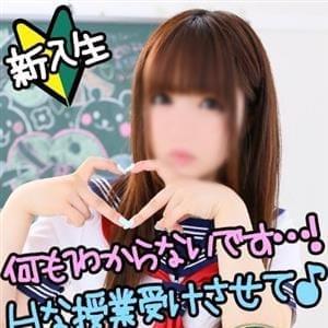 りりか☆ロリカワ美少女♪