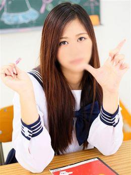 まどか☆責められ大好き少女♪ | JKサークル 一宮店 - 尾張風俗