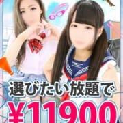 「爽やか!朝練やってます♪」10/05(金) 15:41 | JKサークル 一宮店のお得なニュース