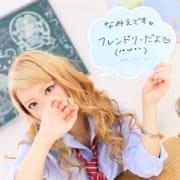 「【号外通信】 新入生速報!」05/20(月) 18:18   JKサークル 一宮店のお得なニュース