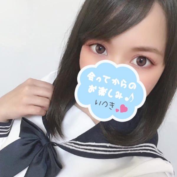 いつき☆甘えたがり美少女!!