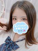 まこも☆先生のハートをGET!|JKサークル 岐阜店でおすすめの女の子