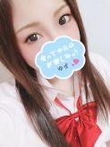 ゆず☆凛とキュート♪|JKサークル 岐阜店でおすすめの女の子