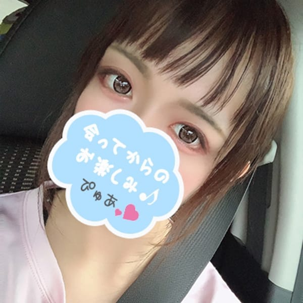 ぴゅあ☆キュートな素人♪