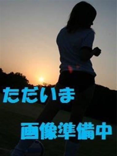 とむ☆パイパン美人娘|JKサークル 岐阜店 - 岐阜市内・岐南風俗
