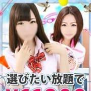 「爽やか!朝練やってます♪」01/24(木) 16:50 | JKサークル 岐阜店のお得なニュース