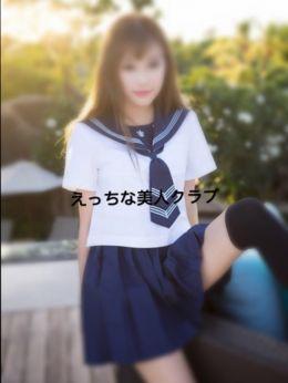 ゆき | えっちな美人クラブ - 名古屋風俗