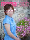 体験 なぎさ|mama CELEB(ママセレブ)でおすすめの女の子
