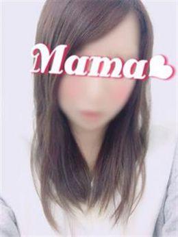 【新人】明歩☆PREMIUM★ | mama CELEB(ママセレブ) - 長岡・三条風俗