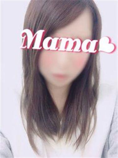【新人】明歩☆PREMIUM★|mama CELEB(ママセレブ) - 長岡・三条風俗