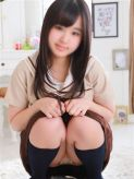 乃木 ここな|SMキングダム 京都祇園店でおすすめの女の子