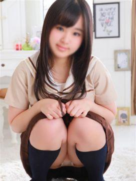 乃木 ここな|SMキングダム 京都祇園店で評判の女の子