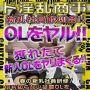 五反田風俗ド淫乱大陸の速報写真