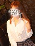 Arina【アリナ】|MAX☆CLUBでおすすめの女の子