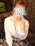 Ria【りあ】|MAX☆CLUBでおすすめの女の子