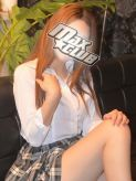 karin【かりん】|MAX☆CLUBでおすすめの女の子