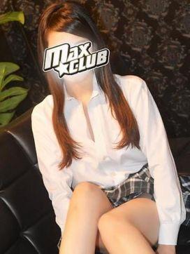 Uta【うた】 MAX☆CLUBで評判の女の子