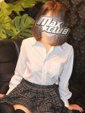 Hinata【ひなた】|MAX☆CLUBでおすすめの女の子