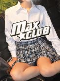 Shiho【しほ】|MAX☆CLUBでおすすめの女の子