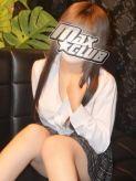 Hana【はな】|MAX☆CLUBでおすすめの女の子